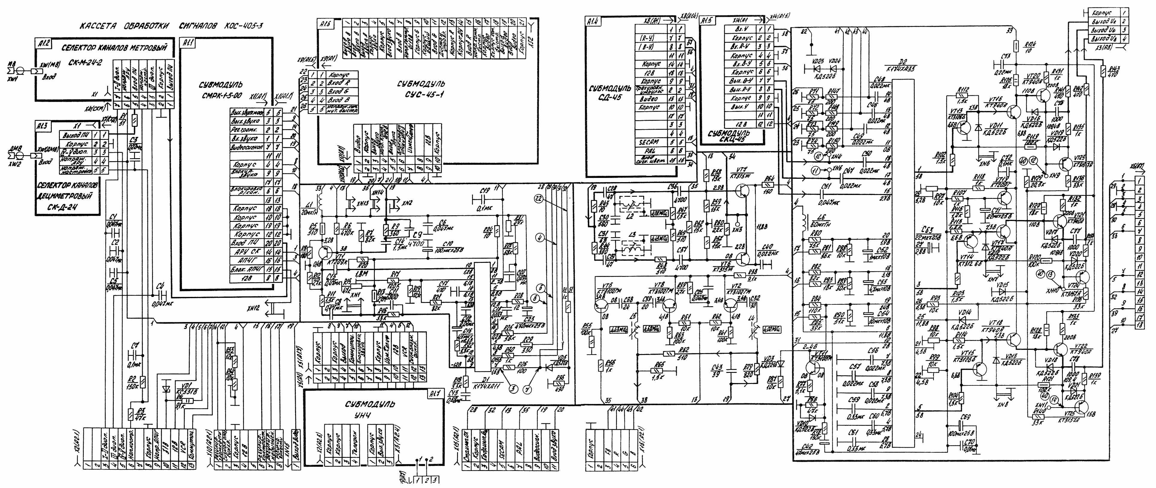 Электрическая схема телевизоров витязь