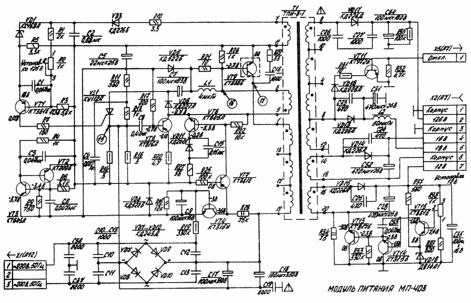 Техническая документация по ремонту, сервисная инструкция на английском языке